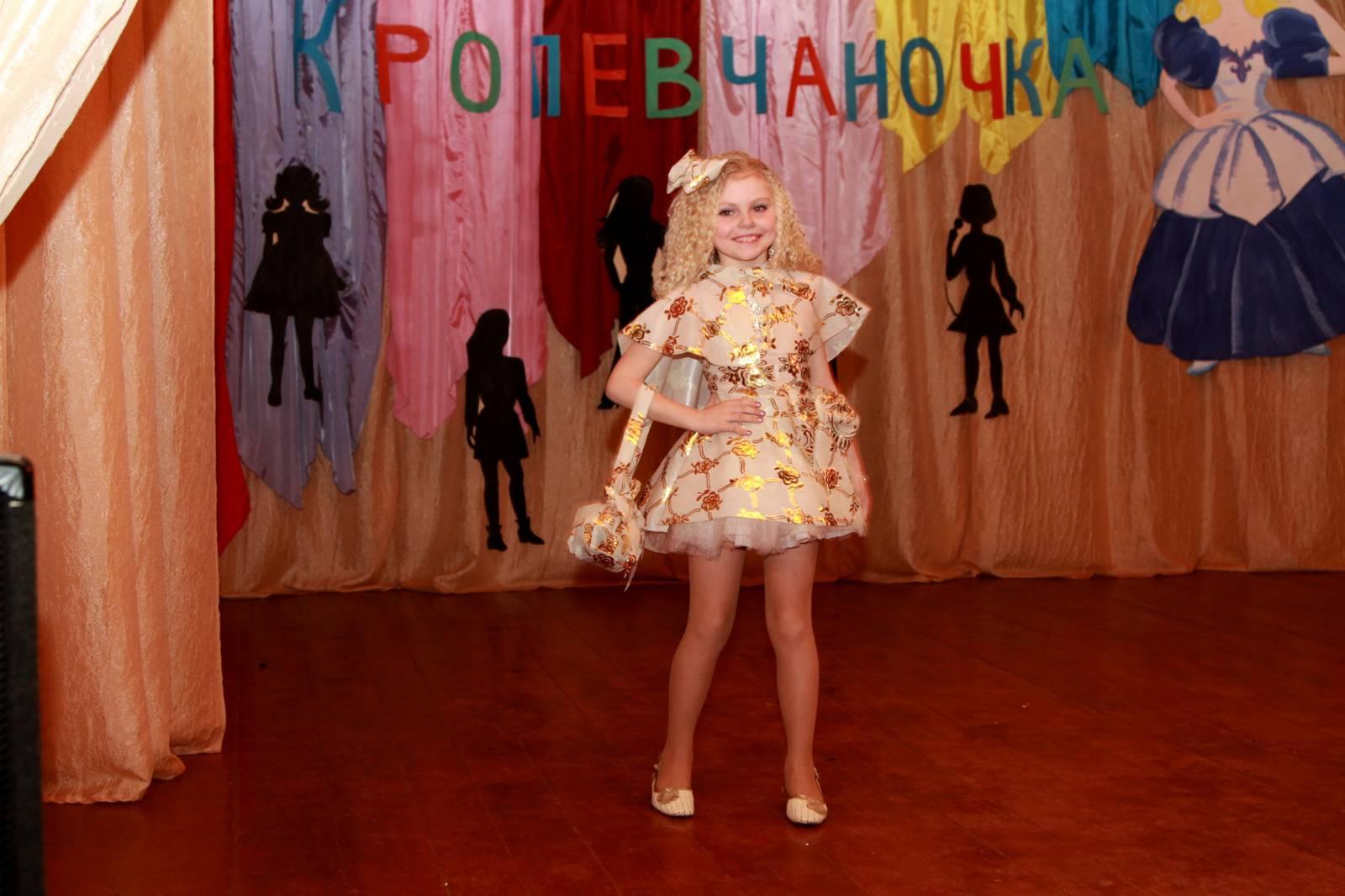 Авангардная мода для детей своими руками